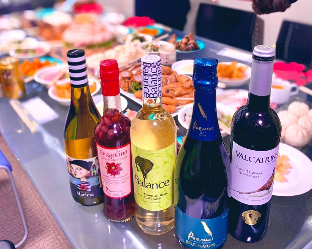 納会+のんべぇ部 ワイン会